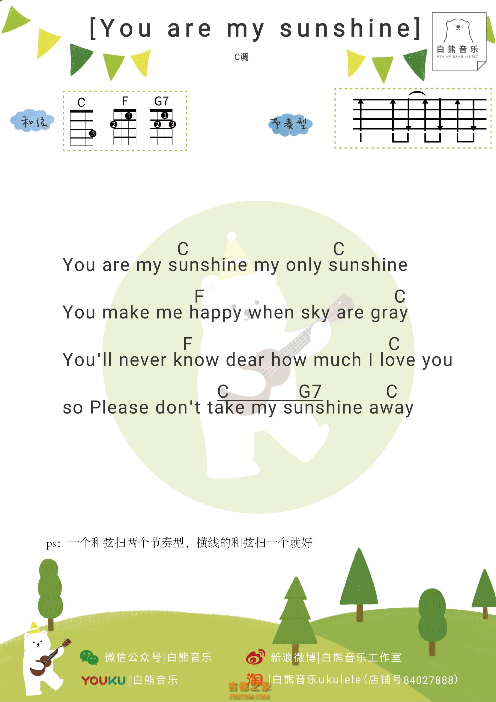 Jimmie Davis《you are my sunshine》尤克里里弹唱谱简单版